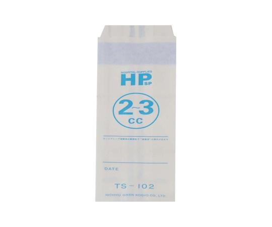 HP滅菌バッグ 100×330mm 約606枚