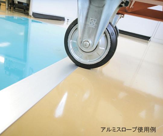 エコクリーン粘着マット用 アルミスロープ 1200×60 厚み6mm