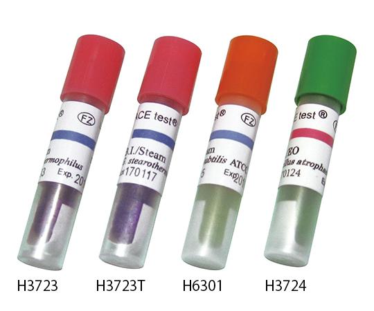 バイオロジカルインジケーター H3724 100本