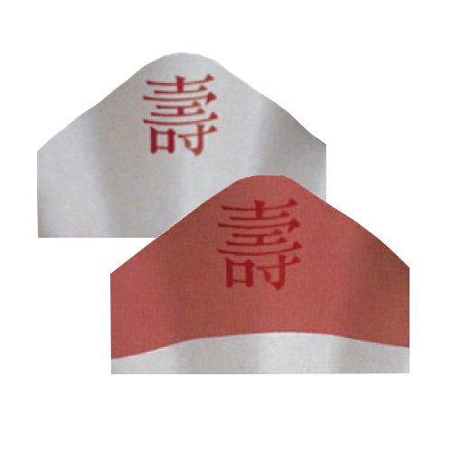 精巧社 絵鍋(レッド)寿 250枚