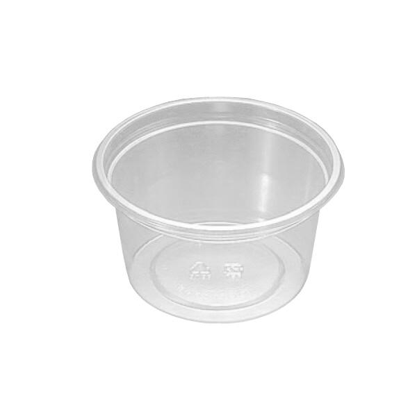【送料無料】クリーンカップ101パイ250BS 2500個_業務用_ 使い捨てカップ_フルーツ_デザートカップ _デザート容器_プラスチック容器_