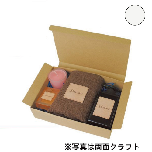 お好みBOX 5(バスクホワイト)100枚