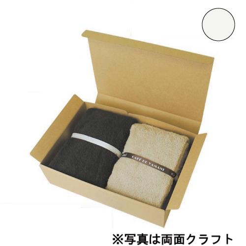 お好みBOX 7(バスクホワイト)100枚