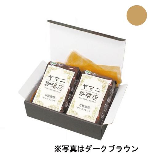 お好みBOX 4(両面クラフト)100枚
