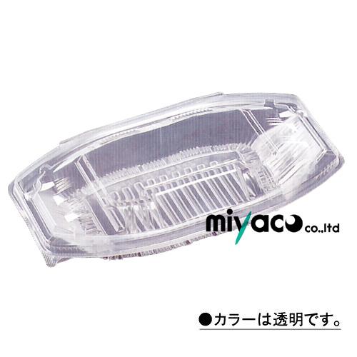 フードパック(嵌合)PPSA-折舟24-13R 400枚【返品不可】