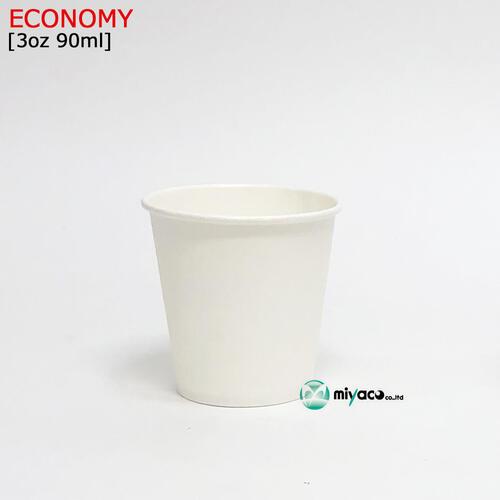 薄手 2020新作 紙コップ 3オンス 90ml 試飲 販売 うがい 使い捨て ECONOMY ホワイト 紙コップ3オンス 100個 エコノミー