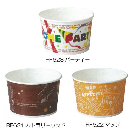 ★RF ロールFカップ 600枚天満紙器_RF621_RF622_RF623