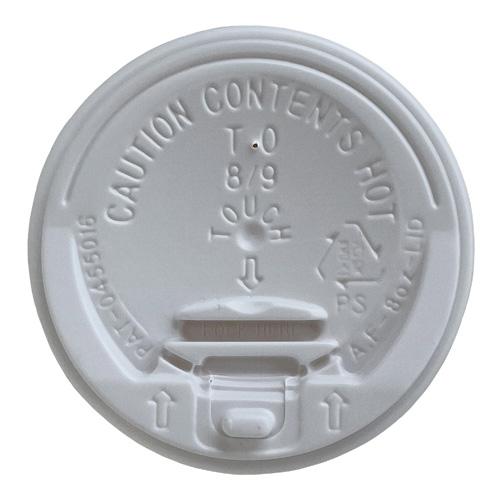 miyaco厚紙8オンス専用 定番から日本未入荷 クロップLID ホワイト 超特価SALE開催 1000枚