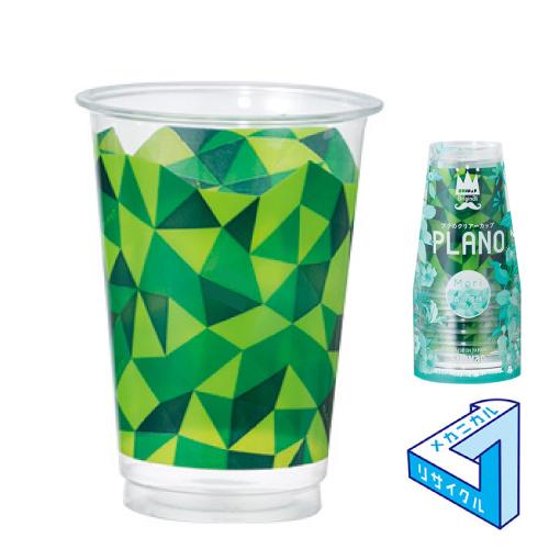 【300ml】プラスチックカップ PLANO 森 800個