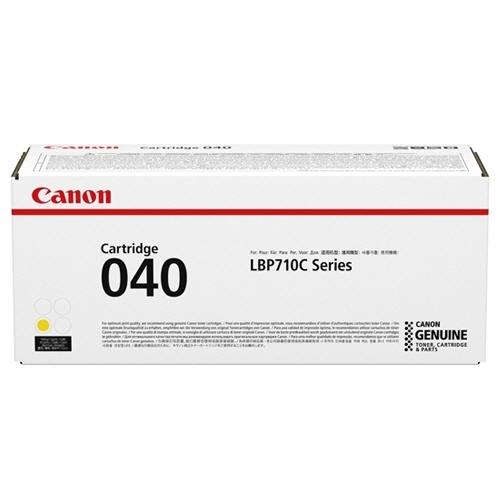 【純正】Canon(キャノン)トナーカートリッジ040 イエロー / 4549292058208【返品不可商品】