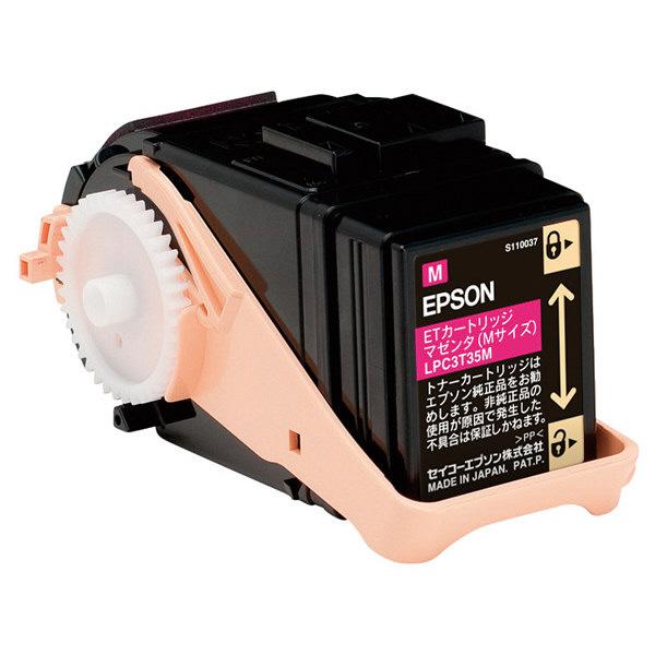 【純正】EPSON(エプソン)LPC3T35M トナーマゼンタ / 4988617219748【返品不可商品】