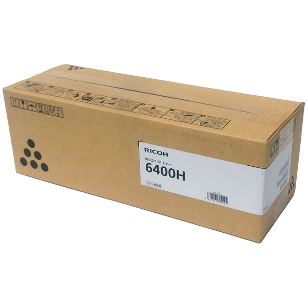 【純正】RICOH(リコー)IPSIO SP トナー 6400H / 4961311890222【返品不可商品】