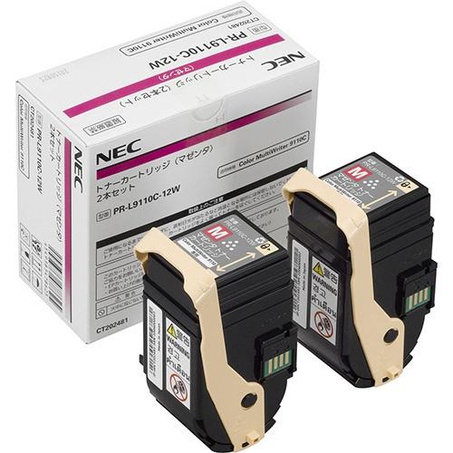 【純正】NEC PR-L9110C-12W マゼンタ 2本セット / 4549383478625【返品不可商品】