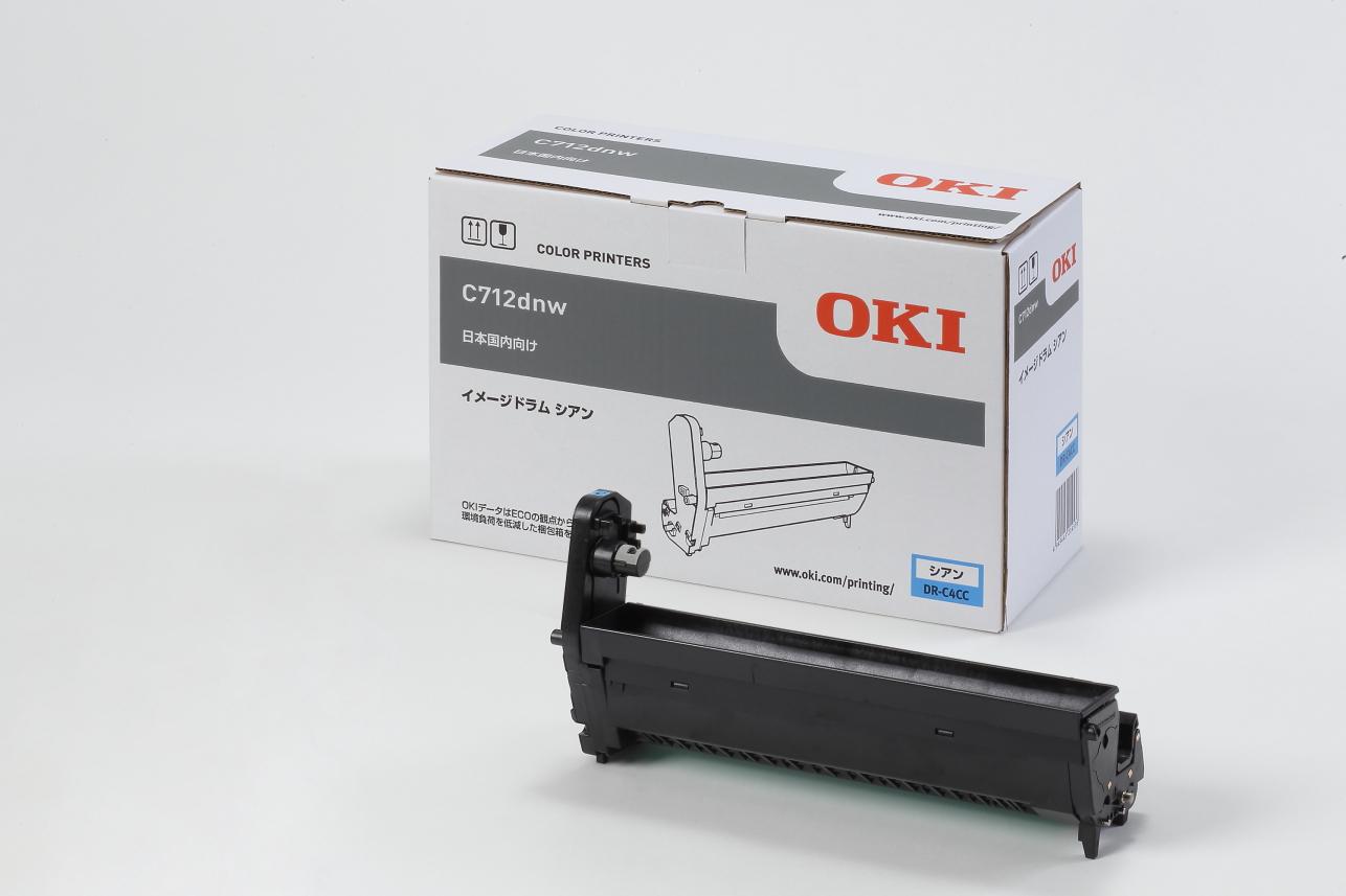 純正OKI DR-C4CC イメージドラム シアン【返品不可商品】