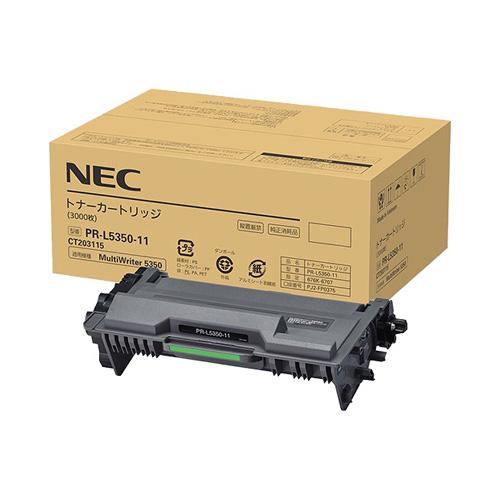 【純正】NEC PR-L5350-11 / 4549815777562【返品不可商品】