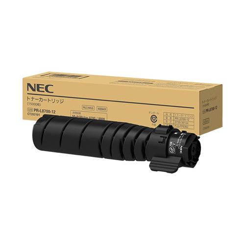【純正】NEC PR-L8700-12 / 4549815754419【返品不可商品】