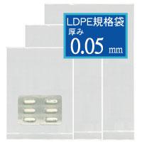 【送料無料】LD05規格袋【No.9】150×250mm 6000枚