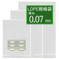 【送料無料】LD07規格袋【No.3】80×150mm 6000枚