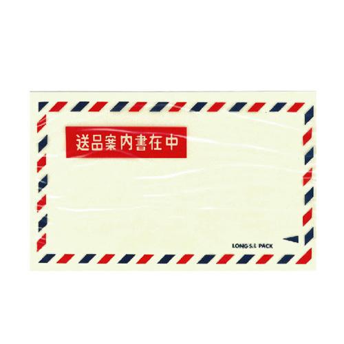 デリバリーパック(L-103)送品案内書在中2000枚(110x185+10mm)