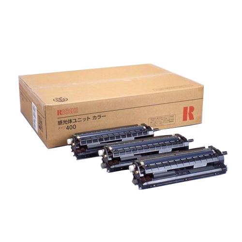 【純正】RICOH(リコー)感光体ユニット カラータイプ400 / 4961311012044【返品不可商品】