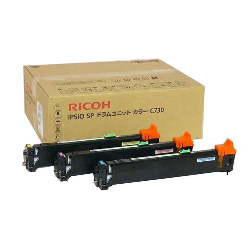 【純正】RICOH(リコー)IPSIO SP感光体ドラム カラーC730 / 4961311878848【返品不可商品】
