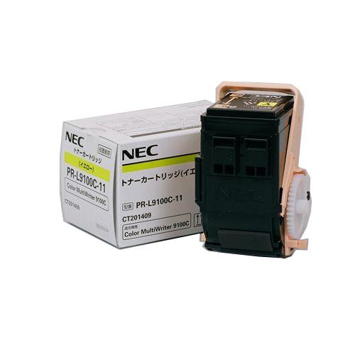 【純正】NEC PR-L9100C-11 イエロートナー / 4548835141438【返品不可商品】