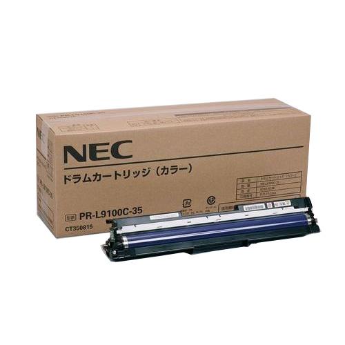 【純正】NEC PR-L9100C-35 ドラム カラー / 4548835141490【返品不可商品】