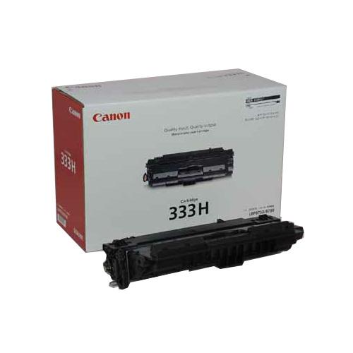 輸入品 Canon(キャノン)トナーカートリッジ533H(333H)/ 4960999964133【返品不可商品】