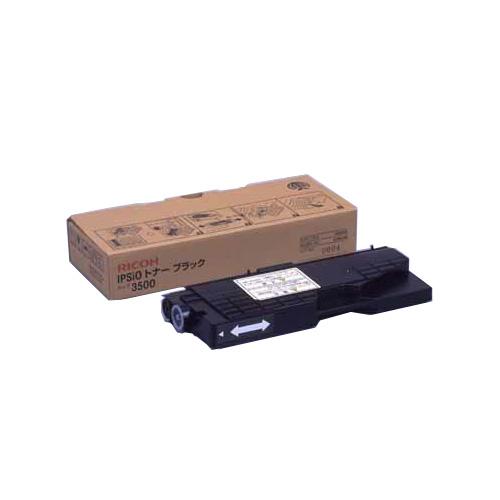 【純正】RICOH(リコー)IPSIOトナーブラックタイプ3500 / 4961311018800【返品不可商品】