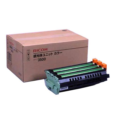 【純正】RICOH(リコー)感光体ユニットカラータイプ3500 / 4961311018855【返品不可商品】