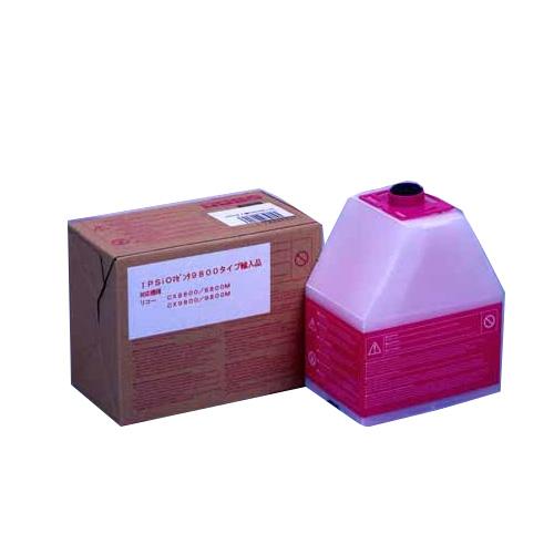 輸入品 RICOH(リコー)トナーマゼンタタイプ9800 / 4540956006153【返品不可商品】