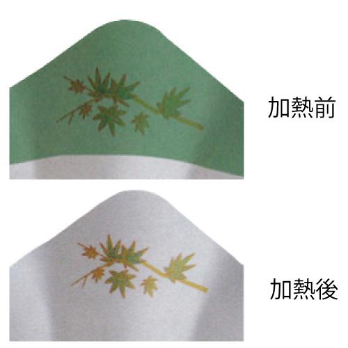 【送料無料】絵鍋(グリーン)もみじ 1500枚_業務用_紙鍋