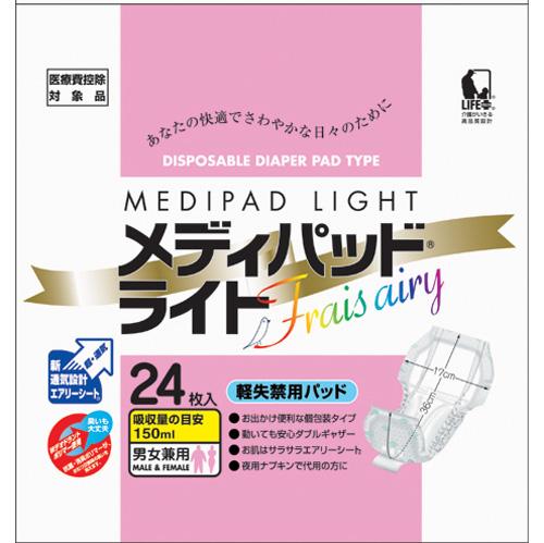 チカザワ 【メディパッドライト24】 384枚