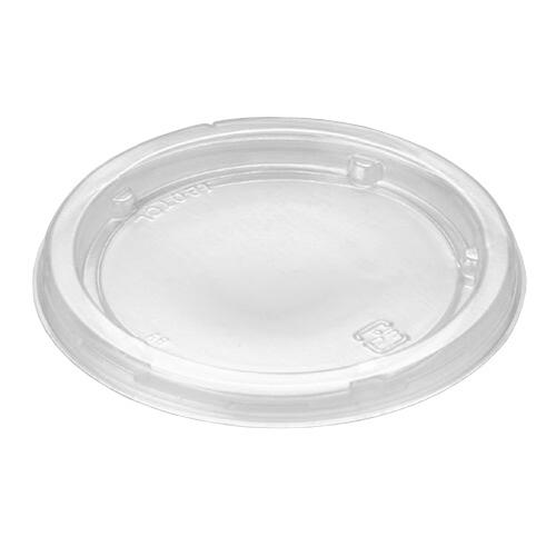 送料無料 _使い捨て食品容器_プラスチック容器_惣菜 デザート フルーツ容器 リスパック 予約販売品 25%OFF バイオカップ 返品不可商品 120TCL フタ 2500枚 クリーンカップ