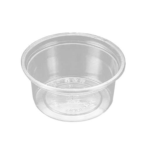 クリーンカップ101パイ180BS 2500個_業務用_ 使い捨てカップ_フルーツ_デザートカップ _デザート容器_プラスチック容器_
