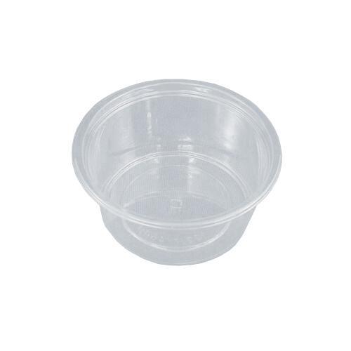 【送料無料】クリーンカップ129パイ450BZ 750個_業務用_ 使い捨てカップ_フルーツ_デザートカップ _デザート容器_プラスチック容器_