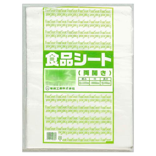 【送料無料】食品シートNo.4(両開き) 5000枚