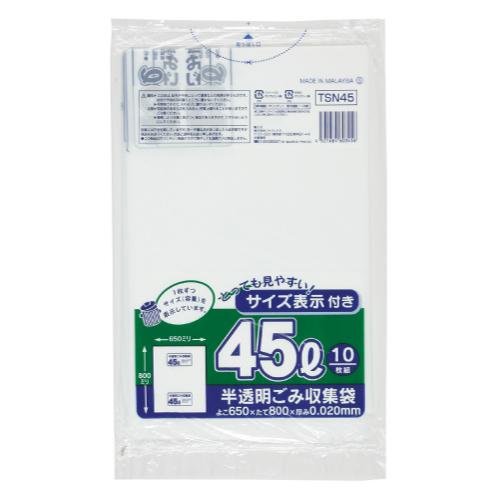 袋に容量の印刷が入ったゴミ袋 乳白_ゴミ袋45L_容量表示入ごみ袋 返品送料無料 乳白半透明 包装デザインは変わる場合が御座います 直送商品 600枚 非食品用