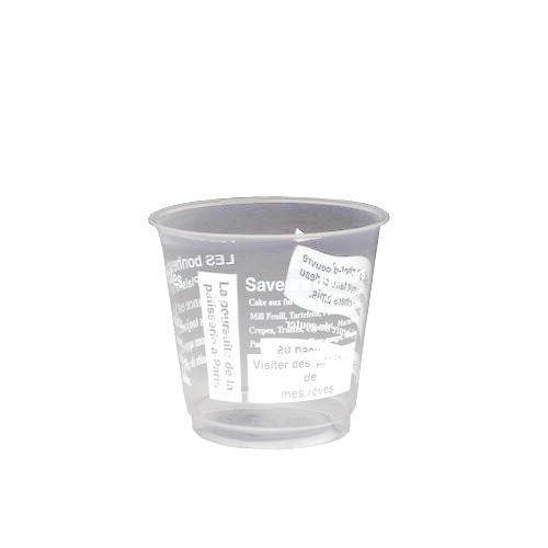 【210ml】プラカップ ニュープロマックス DIP-212パティシエ 白 1000個