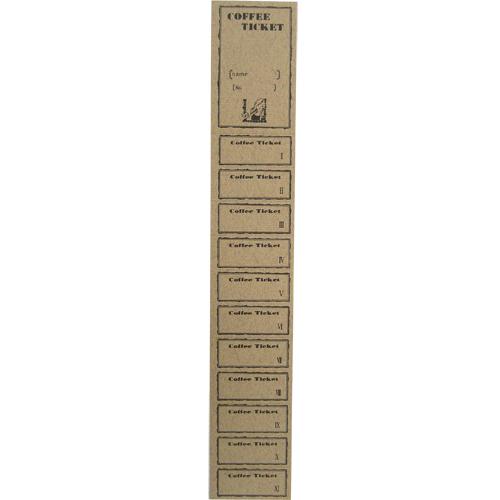 コーヒーチケット(CT-1) [11枚つづり] 1000枚