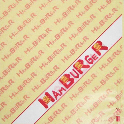 バーガー袋 No.18 180×182mm ハンバーガー 業務用 3000枚 福助工業 0561551