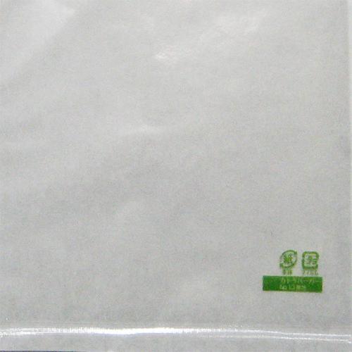 カトラバーガー袋 No.19 190×190mm(片面透明フィルム)業務用 3000枚 福助工業 0564044