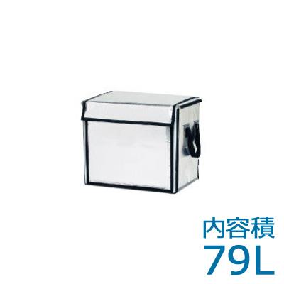 79L 大型保冷バッグ ネオカルターA-4 500x350x450mm