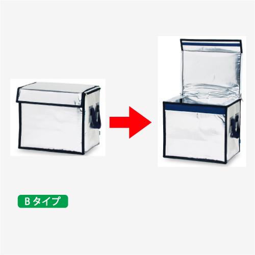 142L 大型保冷バッグ ネオカルターB-4 700x450x450mm