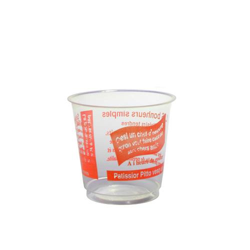 【210ml】プラカップ ニュープロマックス DIP-212パティシエ オレンジ 1000個