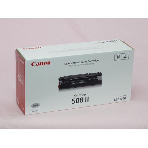 純正品 Canon(キャノン) トナーカートリッジ508II / 4960999320458【返品不可商品】