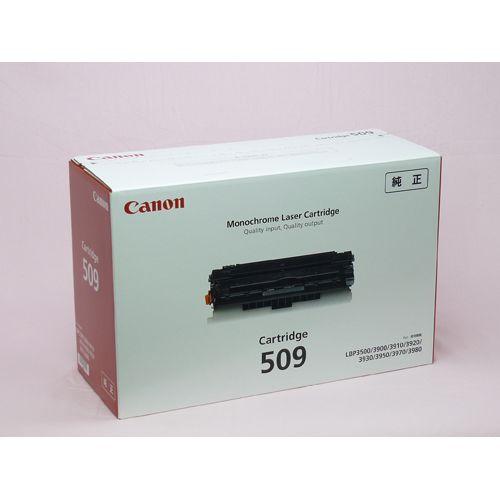 純正品 Canon(キャノン) トナーカートリッジ509 / 4960999329062【返品不可商品】