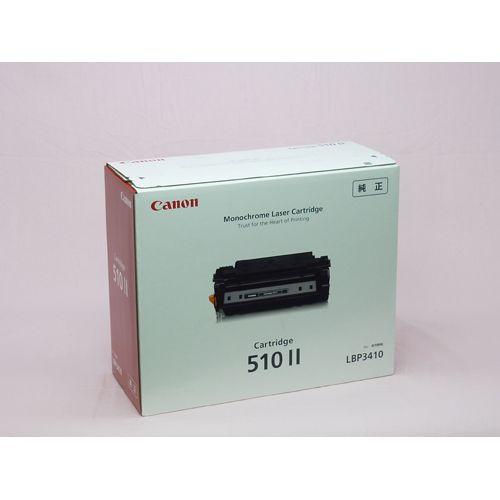 純正品 Canon(キャノン) トナーカートリッジ510II / 4960999327129【返品不可商品】