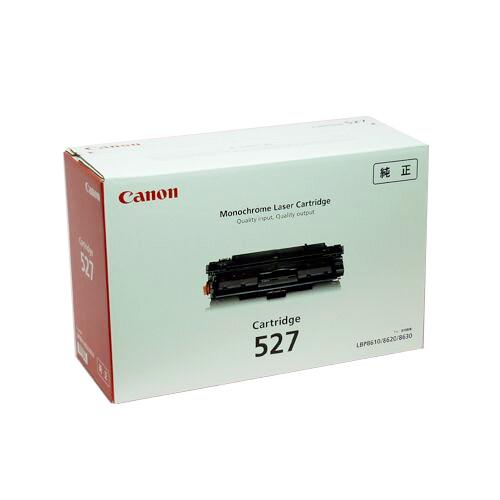 【純正】Canon(キャノン)トナーカートリッジ527 / 4960999658315【返品商品】