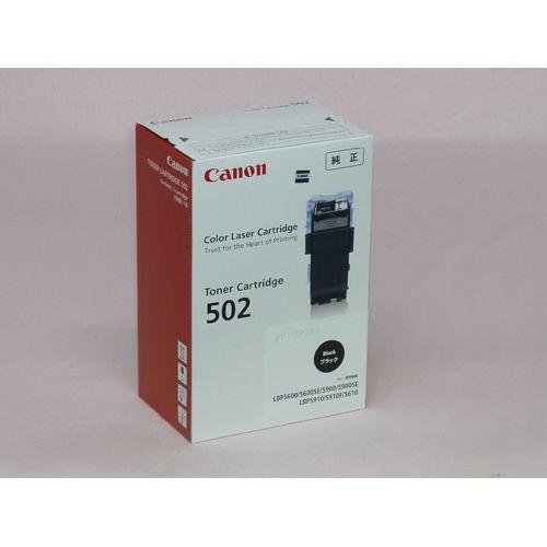 純正品 Canon(キャノン) トナーカートリッジ502 ブラック / 4960999277868【返品不可商品】
